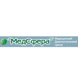 Диагностический центр МедСфера
