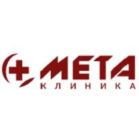 Клиника Мета