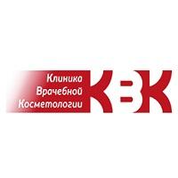Клиника врачебной косметологии Академгородка