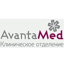 Медицинский центр Аванта-Мед