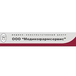 Медицинский центр Медикофармсервис на Лескова