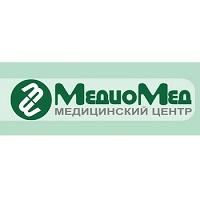 Медицинский центр МедиоМед