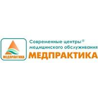 Медицинский центр Медпрактика на Красина