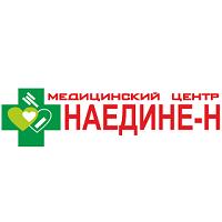 Медицинский центр Наедине-Н