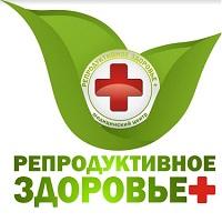 Медицинский центр Репродуктивное здоровье+ на Ольги Жилиной