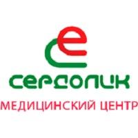 Медицинский центр Сердолик на Арбузова