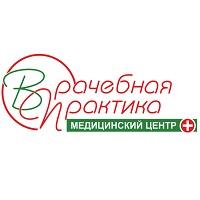 Медицинский центр Врачебная практика на Калинина