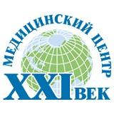 Медицинский центр XXI век на Некрасова