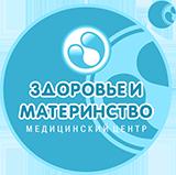 Медицинский центр Здоровье и Материнство