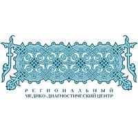 Региональный Медико–Диагностический центр на Бориса Богаткова