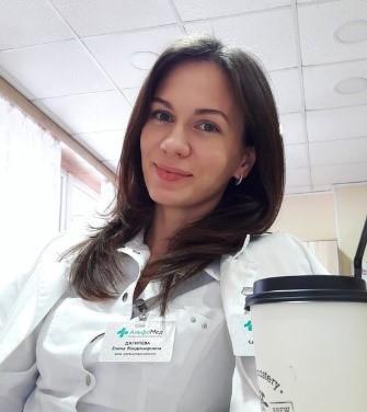 Дягилева Елена Владимировна